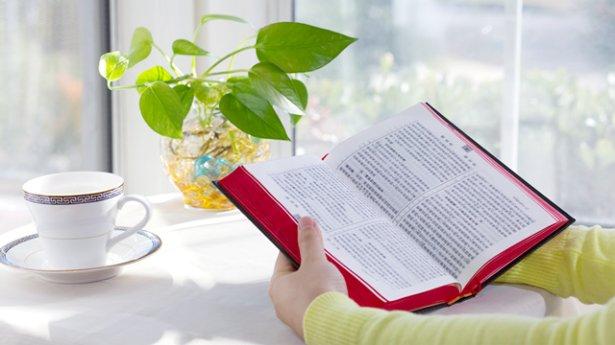 6. איך בדיוק יש לגשת אל ספרי הקודש ולהשתמש בהם באופן שתואם את רצונו של אלוהים? מהו הערך המקורי של כתבי הקודש?