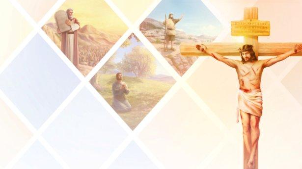 5. מה ההבדלים המהותיים בין אלוהים בהתגלמותו ובני האדם שאלוהים משתמש בהם?